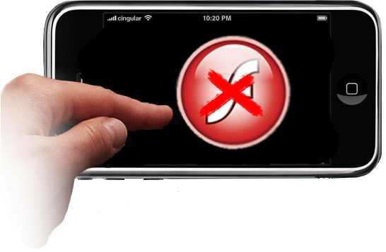 apple-iphone-no-flash-player