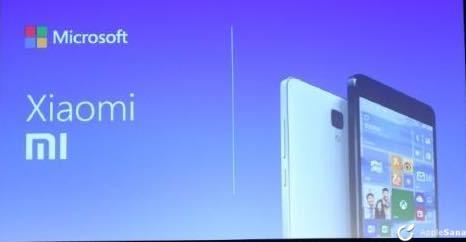 Xiaomi se hace más grande gracias a las patentes de Microsoft